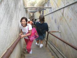 Miho_step