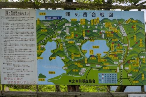 Shizugatake3837